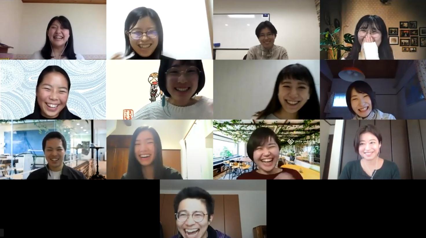 内定者の考えていること|21新卒オンライン交流会が開催されました!