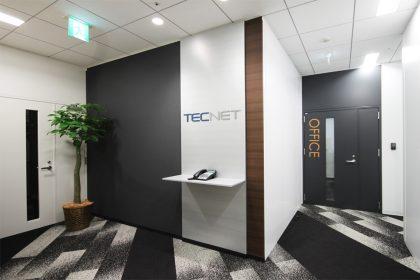西新宿の新オフィスの内部を公開します!
