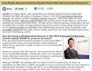 国際ビジネス大賞の受賞者インタビューで取り上げられました(Stevie Award)