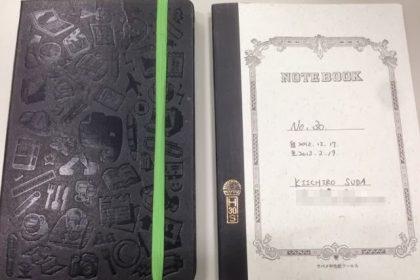 アナログ手帳とデジタル手帳をどう使い分けていますか?