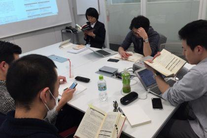 MBAの基本124項目を学ぶ「UGビジネス塾」