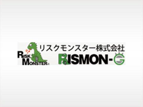 リスクモンスター株式会社
