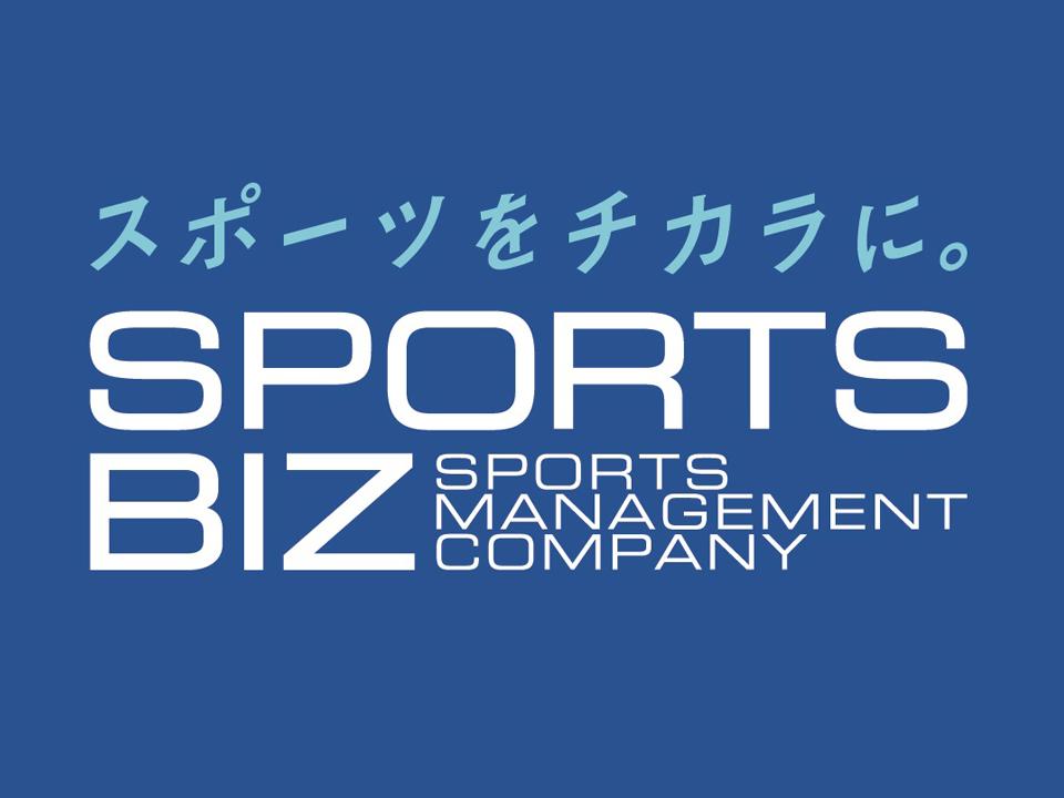 株式会社スポーツビズ