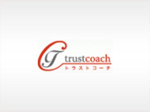 株式会社トラストコーチ