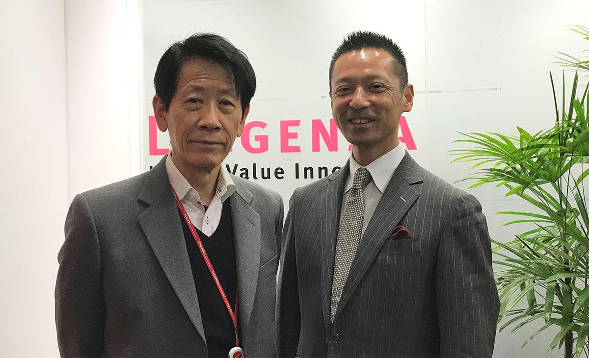 レジェンダ・コーポレーション株式会社
